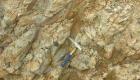 Stip-Field-Trip-Schmidt Presenting porphyry copper gold deposit